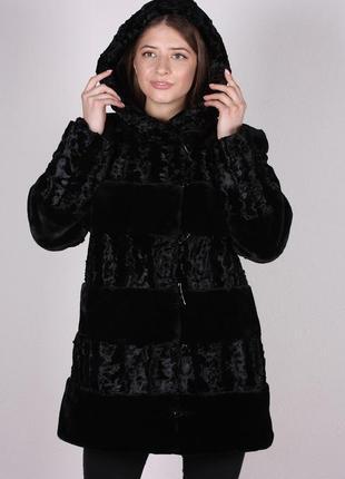 Куртка на зиму зимняя черная с капюшоном большой размер