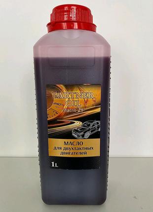 Масло PARTNET OIL для 2-х тактных двигателей YAMOTO HP 1л
