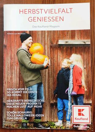 Kaufland - Журнал Супермаркета Германия, 2017
