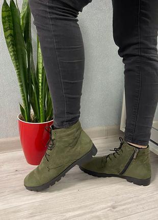 Зимние ботиночки цвета хакки