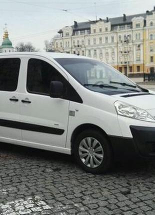 Пассажирские перевозки аренда микроавтобуса с водителем