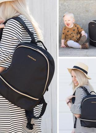 Рюкзак для мамы mommore