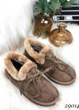 Зимние угги автоледи, спереди на шнуровке / зимові угі, сперед...