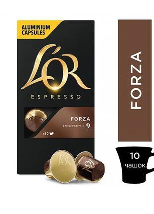 Кофе в капсулах L'OR Espresso Forza - 10 капсул