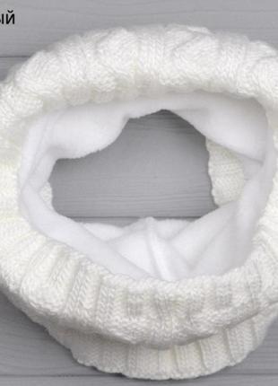 Зимний шарф-хомут на флисе