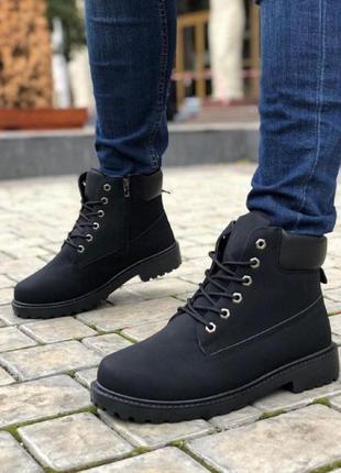 Мужские ботинки тимберленд черные зима