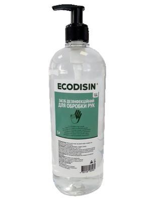 Антисептик для рук ecodisin (3 единицы по 1л в прозрачной буты...