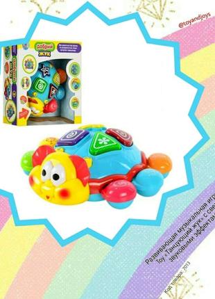 Развивающая музыкальная игрушка Limo Toy «Танцующий жук»