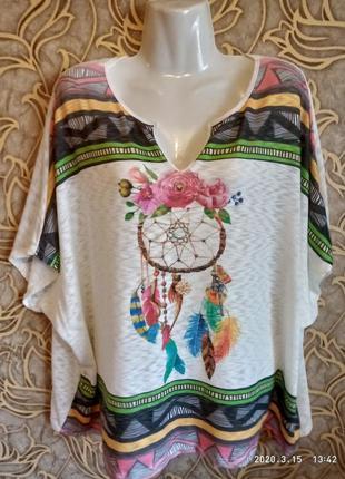 Отличная женская футболка/кофта/ накидка/пончо оверсайз