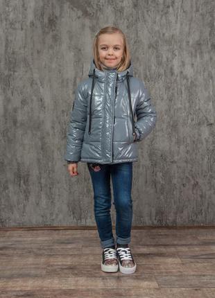 Демисезонная куртка для девочек