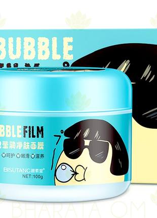 Кислородно-пенная маска для очищения лица bubble film bisutang...
