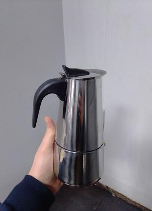 Кофеварка гейзер гейзерная из нержавеющей стали