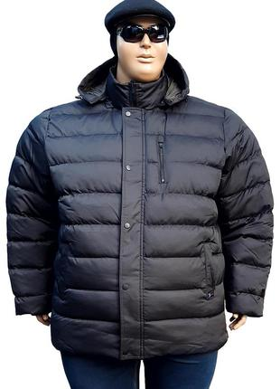 Зимняя большого размера мужская куртка