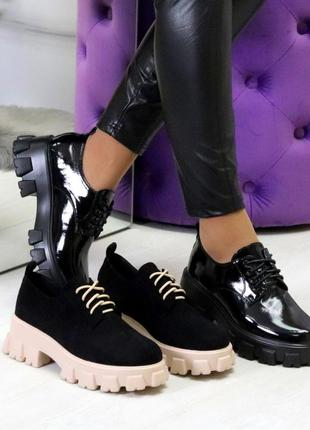 Женские чёрные лаковые туфли на тракторной подошве