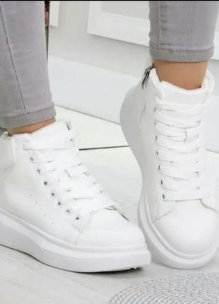 Белые высокие кроссовки, хайтопы, кеды высокие