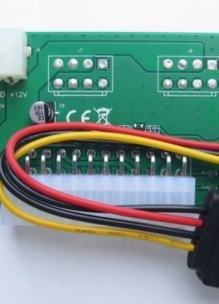 Синхронизатор для двух БП ATX 20/24 pin разъемы Molex SATA Floppy
