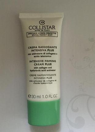 Укрепляющий крем для тела интенсивного действия - collistar in...