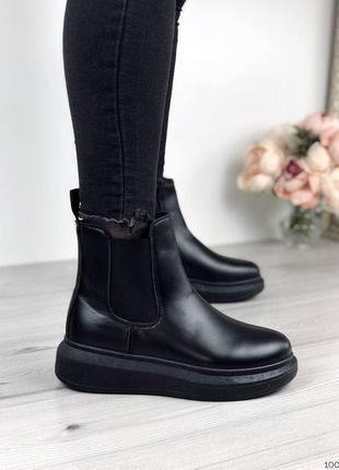 Черные ботинки челси деми кожаные женские ботинки эко кожа