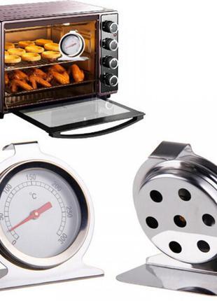 Термометр/градусник для духовки 0-300 градусов стальной (духовой