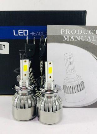 Автомобильные LED лампы C6 H7 Светодиодные лампы в авто автолампы