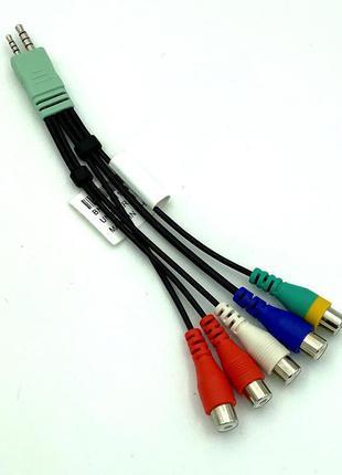 Компонентный AV кабель - переходник для телевизоров Samsung