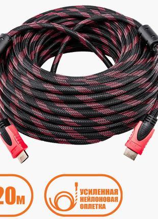 Кабель усиленный, шнур в обмотке LogicPower HDMI-HDMI 20 метров