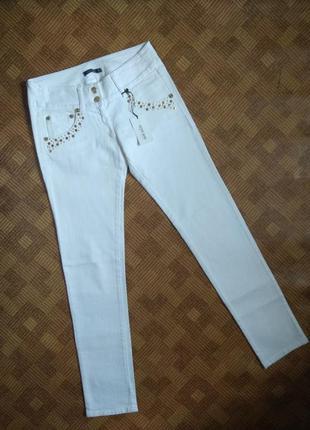 Джинсы белые скинни скини брюки штаны denny rose италия размер...