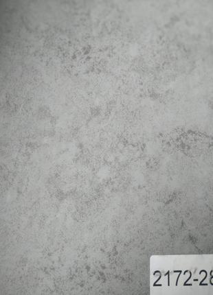 Вінілова Плитка MOON TILE PRO 2172-28