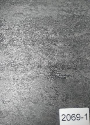 Вінілова Плитка MOON TILE PRO 2069-1