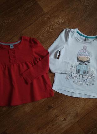 Две футболки Tu 2-3 92 98 рост в отличном состоянии