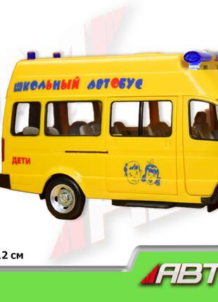 Музыкальная машинка Школьный автобус