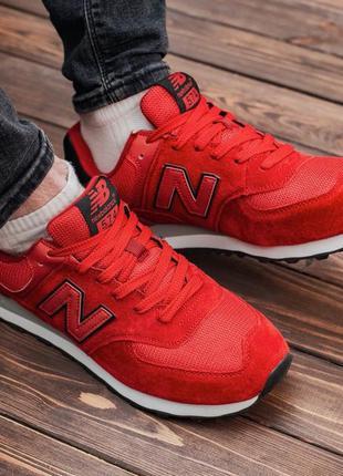 Кросівки нью беланс червоні new balance