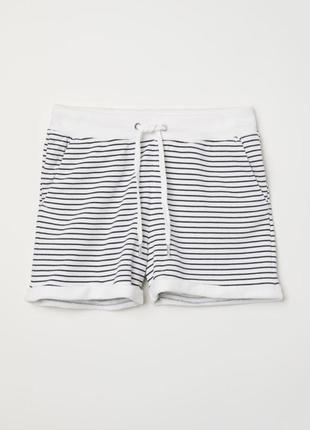 Полосатые шорты h&m