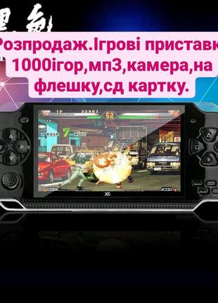 Портативна ігрова приставка PSP X6