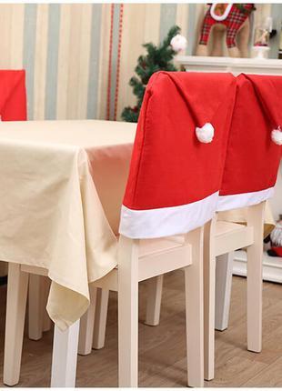 Новогодний чехол на стулья