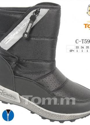 Легкие зимние дутики сапоги ботинки внутри шерсть зимові чобот...