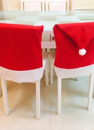 Новогодний чехол на стул. нарядный