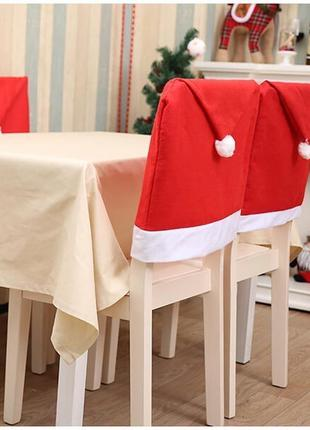 Новогодний чехол на стулья , шапка санты