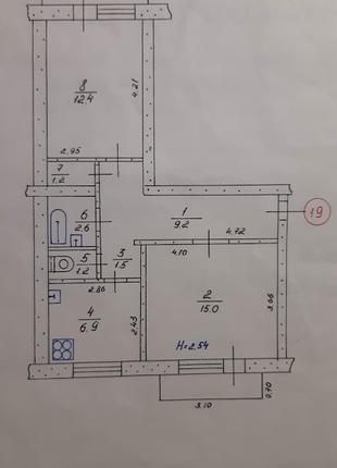2-х комнатная квартиру ул.Казацкой Славы 29 г. Желтые Воды