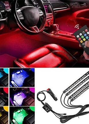 Подсветка салона в авто светодиодная RGB led HR-01678
