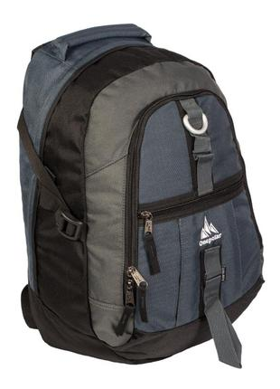 Рюкзак onepolar 731 (оригинал) серый, городской, спортивный, т...