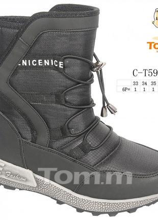 Легкие зимние дутики сапоги ботинки внутри шерсть зимові чоботи