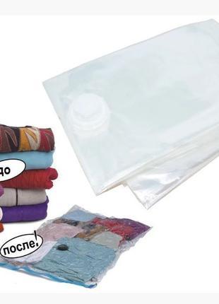 Вакуумный пакет для хранения вещей XIFU 80х120 см прозрачный