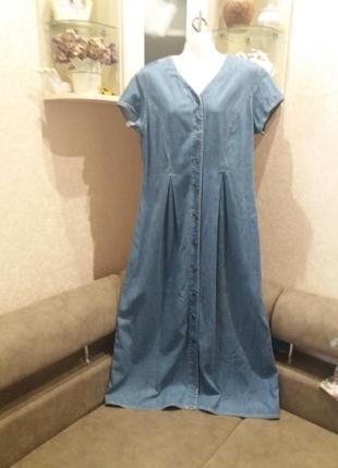 Джинсовое платье-сарафан в пол