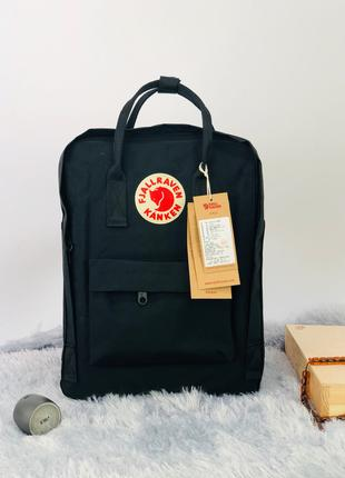 Рюкзак fjällräven kanken classic бирюзовый