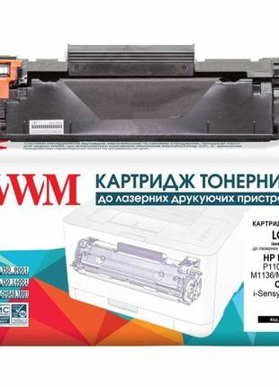Картридж WWM LC48N на HP LJ P1102/Canon 725 CE285A