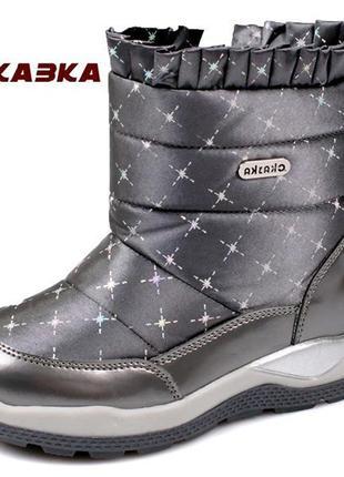 Легкие зимние дутики сапоги ботинки сказка для принцессы на ов...