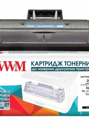 Картридж WWM LC56N для SAMSUNG ML-2160/SCX-3400 MLT-D101S
