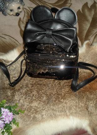 Стильный городской молодежный рюкзак с ушками,бантиком и пайеткой
