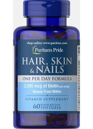 Puritan's Pride Hair, Skin & Nails One Per Day Formula 60 капс.